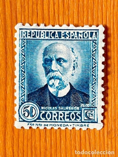 1933-1935, PERSONAJES, EDIFIL 688, NUEVO CON FIJASELLOS (Sellos - España - II República de 1.931 a 1.939 - Nuevos)