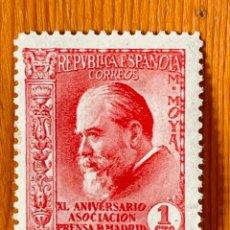 Sellos: 1936, ASOCIACIÓN DE LA PRENSA, EDIFIL 695, NUEVO CON FIJASELLOS. Lote 287628693