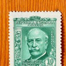 Francobolli: 1936, ASOCIACIÓN DE LA PRENSA, EDIFIL 698, NUEVO CON FIJASELLOS. Lote 287628838