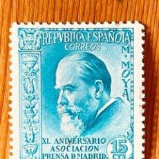Francobolli: 1936, ASOCIACIÓN DE LA PRENSA, EDIFIL 699, NUEVO CON FIJASELLOS. Lote 287628878