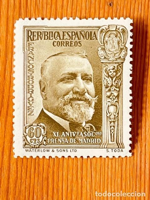 1936, ASOCIACIÓN DE LA PRENSA, EDIFIL 705, NUEVO (Sellos - España - II República de 1.931 a 1.939 - Nuevos)