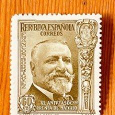 Sellos: 1936, ASOCIACIÓN DE LA PRENSA, EDIFIL 705, NUEVO. Lote 287629083