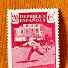 Sellos: 1936, ASOCIACIÓN DE LA PRENSA, EDIFIL 710, NUEVO. Lote 287629168