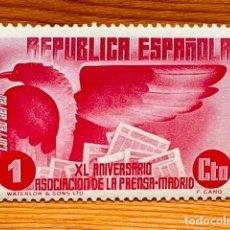 Timbres: 1936, ASOCIACIÓN DE LA PRENSA, EDIFIL 711, NUEVO CON FIJASELLOS. Lote 287629213