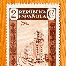 Sellos: 1936, ASOCIACIÓN DE LA PRENSA, EDIFIL 712, NUEVO CON FIJASELLOS. Lote 287629238