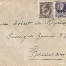 Sellos: SOBRE REPÚBLICA ESPAÑOLA BLASCO IBAÑEZ 5CTS. PI. MARGALL 20CTS PAREJA. BARCELONA 193. Lote 287706538