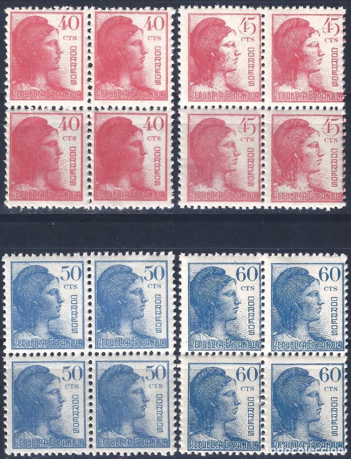 EDIFIL 751-754 ALEGORÍA DE LA REPÚBLICA 1938 (SERIE COMPLETA EN BLOQUES DE 4). MNH** (Sellos - España - II República de 1.931 a 1.939 - Nuevos)