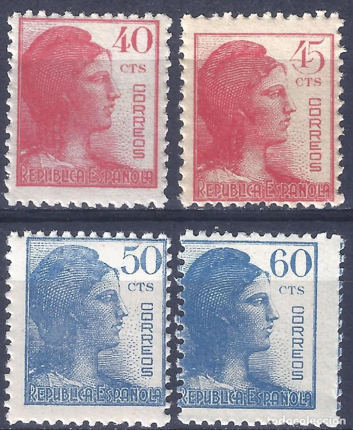 EDIFIL 751-754 ALEGORÍA DE LA REPÚBLICA 1938 (SERIE COMPLETA). MNH** (Sellos - España - II República de 1.931 a 1.939 - Nuevos)