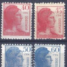 Sellos: EDIFIL 751-754 ALEGORÍA DE LA REPÚBLICA 1938 (SERIE COMPLETA). MNH**. Lote 287818163