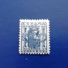 Sellos: 1936 ESCUDO DE ESPAÑA. Lote 287931583
