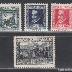 Sellos: ESPAÑA, 1935 EDIFIL Nº 690 / 693 /*/, CENTENARIO DE LA MUERTE DE LOPE DE VEGA.. Lote 287934468