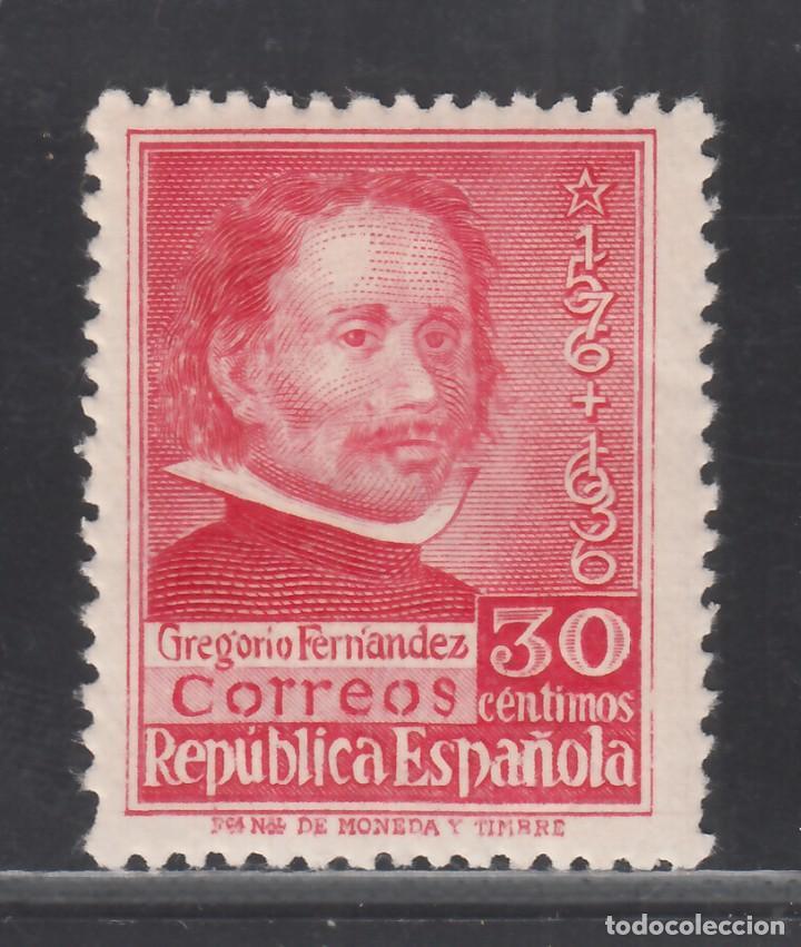 ESPAÑA, 1937 EDIFIL Nº 726 /**/, CENTENARIO DE LA MUERTE DE GREGORIO FERNÁNDEZ. SIN FIJASELLOS (Sellos - España - II República de 1.931 a 1.939 - Nuevos)