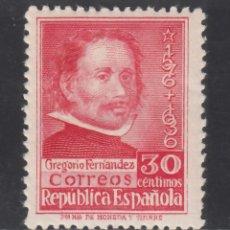 Sellos: ESPAÑA, 1937 EDIFIL Nº 726 /**/, CENTENARIO DE LA MUERTE DE GREGORIO FERNÁNDEZ. SIN FIJASELLOS. Lote 287934738