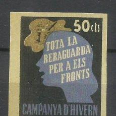 Sellos: Q539O-SELLO GUERRA CIVIL SIN DENTAR, VARIEDAD.1938 -1939 REPUBLICA GUERRA CIVIL CAMPANYA D HIVERN,TO. Lote 288022328