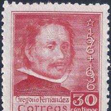 Sellos: EDIFIL 726 CENTENARIO DE LA MUERTE DE GREGORIO FERNÁNDEZ 1937. MNH **. Lote 288138863