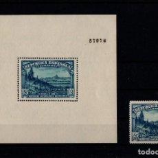 Sellos: EDIFIL 758, SELLO Y HOJITA, NUEVOS SIN FIJASELLOS + 73. Lote 288158618