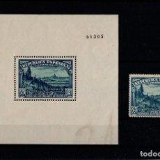 Sellos: EDIFIL 758, SELLO Y HOJITA, NUEVOS SIN GOMA Y USADO + 774. Lote 288159178