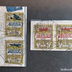Sellos: ESPAÑA SELLOS BARCELONA LOTE SELLOS EDIFIL NE10/11,13/14 USADO MATASELLOS 9-2-1932. Lote 288189178