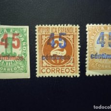 Sellos: AÑO 1938 CIFRAS SELLOS NUEVOS EDIFIL 742-743-744 VALOR DE CATALOGO 40,00 EUROS. Lote 288202983