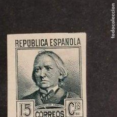 Sellos: ESPAÑA LOTE SELLOS CONCEPCION ARENAL SIN DENTAR EDIFIL 683. Lote 288290528
