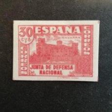 Sellos: ESPAÑA LOTE SELLOS GUERRA CIVIL SIN DENTAR EDIFIL 808A. Lote 288290968