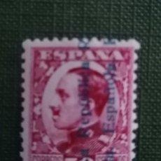 Sellos: ESPAÑA 1931 HABILITADOS REPÚBLICA ESPAÑOLA - NUMERACIÓN A000.000 MUESTRA CATÁLOGO EDIFIL 599N. Lote 288336573