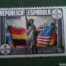 Sellos: ESPAÑA 1938 - CL ANIVERSARIO DE LA CONSTITUCIÓN DE LOS EEUU - EDIFIL 763 - NUEVO SIN CHARNELA MNH. Lote 288337783