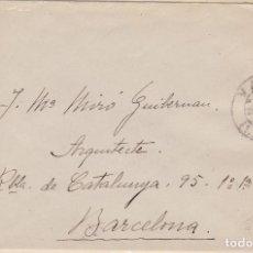 Sellos: CARTA DE VALLS A BARCELONA CON FALTA DE FRANQUEO.CON SELLOS 495, 592 Y 593. Lote 288871448