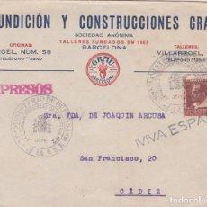 Sellos: CARTA DE BARCELONA A CADIZ CON SELLO 662.MATASELLADO CON MARCA MINISTERIO DE DEFENSA. Lote 288872393