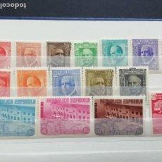 Sellos: 1936 XI ANIVERSARIO DE LA ASOCIACIÓN DE LA PRENSA. Lote 289495023