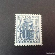 Sellos: 1936 ESCUDO DE ESPAÑA. Lote 289497843