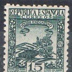 Sellos: 0977. SELLO 15 CTS REPUBLICA LOPE DE VEGA 1935, EDIFIL NUM 690 **. Lote 289593878