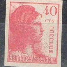 Sellos: 0977. SELLO 40 CTS REPUBLICA ALEGORIA, SIN DENTAR 1938, EDIFIL NUM 751S **. Lote 289594058