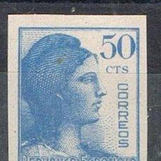 Sellos: 0977. SELLO 50 CTS REPUBLICA ALEGORIA, SIN DENTAR 1938, EDIFIL NUM 753S **. Lote 289594148