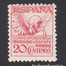 Sellos: ESPAÑA, 1932 EDIFIL Nº 676 /**/ PEGASO, SIN CIFRA DE CONTROL.. Lote 289755768