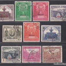 Sellos: ESPAÑA. 1931 EDIFIL Nº 620 / 629, CONGRESO DE LA UNIÓN POSTAL PANAMERICANA, OFICIAL.. Lote 289890483