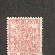Sellos: ## ESPAÑA NUEVO SIN GOMA 1932 ESPECIAL MOVIL ##. Lote 289892678