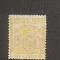 Sellos: ## ESPAÑA NUEVO SIN GOMA 1932 ESPECIAL MOVIL ##. Lote 289892858