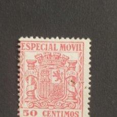 Sellos: ## ESPAÑA NUEVO SIN GOMA 1932 ESPECIAL MOVIL ##. Lote 289892898