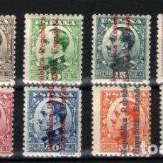 Sellos: ESPAÑA Nº 593/602. AÑO 1931. Lote 290057603