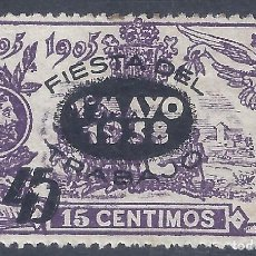 Selos: EDIFIL 761 FIESTA DEL TRABAJO 1938. MLH.. Lote 290746068