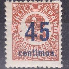 Selos: BB6- CIFRA REPÚBLICA EDIFIL 743 NUEVO * INAPRECIABLE SEÑAL DE FIJASELLOS. Lote 290864063