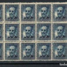 Sellos: RB.1.G-SUB/ SPAIN, DIEGO VELAZQUEZ, EDIFIL 739 **, 15 SELLOS. Lote 291216438
