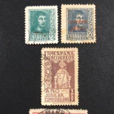 Selos: LOTE DE 4 SELLOS - USADO - II REPUBLICA. Lote 292081158