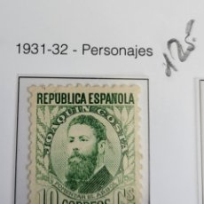 Sellos: SELLO DE ESPAÑA 1931-32 PERSONAJES 10 CTS EDIFIL 656. Lote 292123898