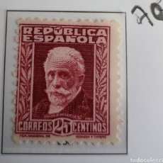 Sellos: SELLO DE ESPAÑA 1931-32 PERSONAJES 25 CTS EDIFIL 658. Lote 292124098