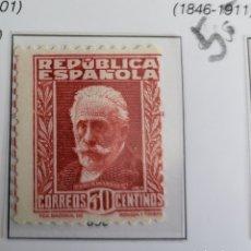 Sellos: SELLO DE ESPAÑA 1931-32 PERSONAJES 30 CTS EDIFIL 659. Lote 292124193