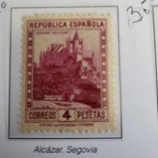 Sellos: SELLO DE ESPAÑA 1932-34 PERSONAJES Y MONUMENTOS 4 PTS EDIFIL 674. Lote 292125458