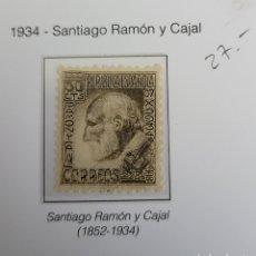 Sellos: SELLO DE ESPAÑA 1934 SANTIAGO RAMON Y CAJAL 30 CTS EDIFIL 680. Lote 292125618