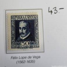 Sellos: SELLO DE ESPAÑA 1935 III CENTENARIO DE LA MUERTE DE LOPE DE VEGA 50 CTS EDIFIL 692. Lote 292125768
